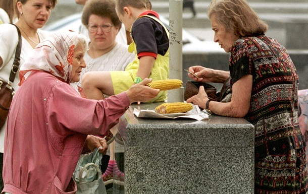 Украина поднялась в рейтинге благоприятных стран для жизни