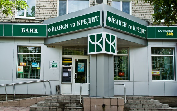 Банк финансы и кредит украина полтава