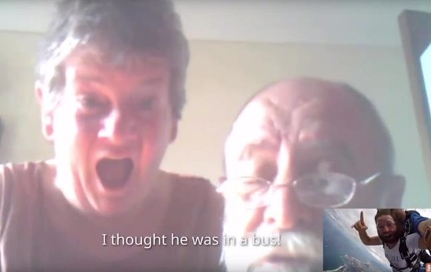 Реакция родителей на прыжок с парашютом сына