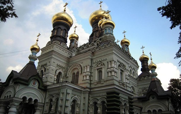 Николаев Киев
