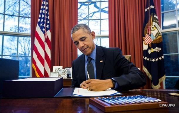 Обама підписав проект бюджету США на 2016 рік