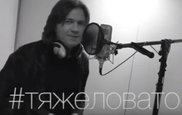 Маликов записал  новогоднее обращение к рублю