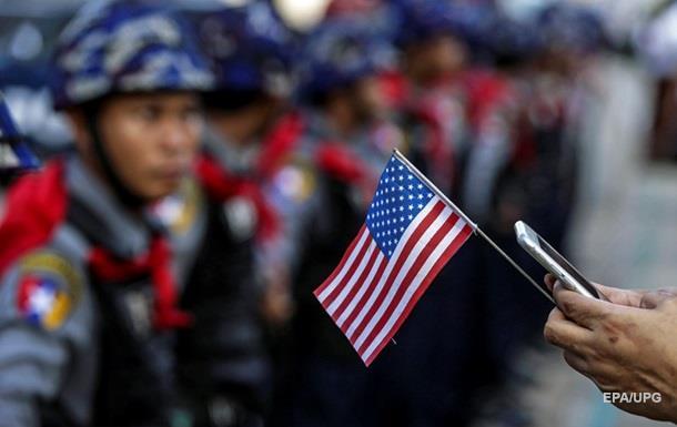 Китай обвинил США в серьезной провокации