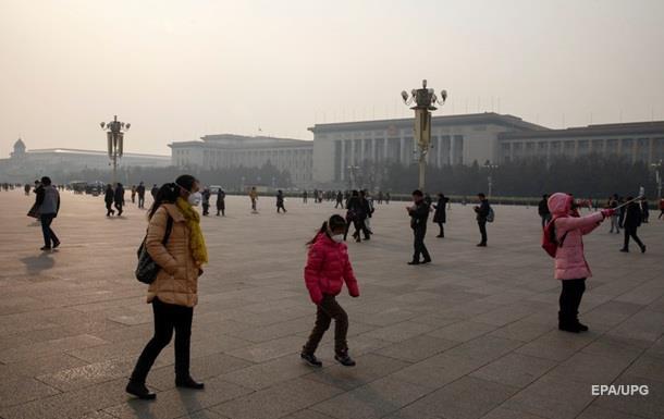 В Пекине введен высший уровень тревоги из-за смога