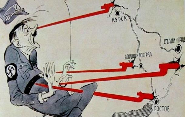 К вопросу об исторических параллелях