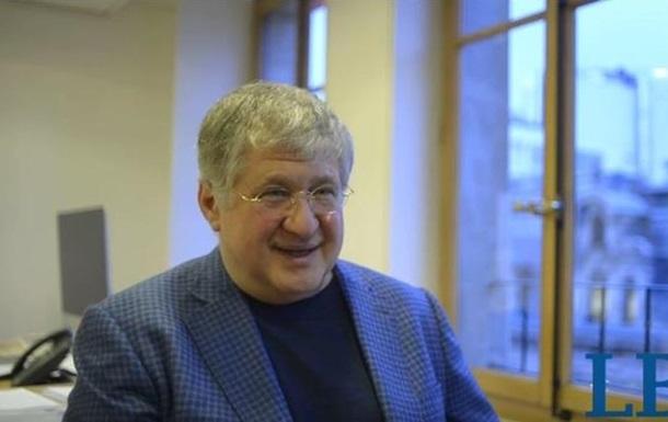 Коломойский открещивается от скандального интервью