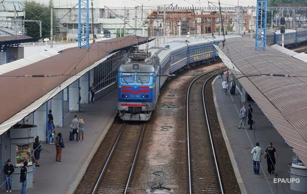 Укрзализныця увеличила количество дополнительных поездов на праздники