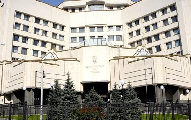 Рада отправила в КС изменения по правосудию