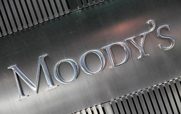 Moody s улучшило прогноз по рейтингу Киева
