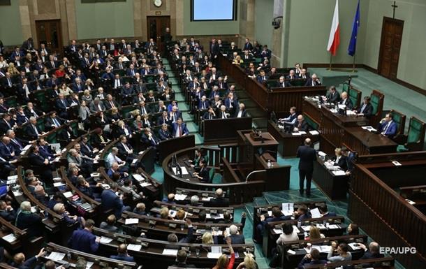 Парламент Польши ограничил полномочия Конституционного суда