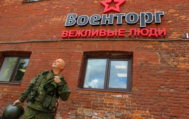 В России открылись магазины  Вежливые люди