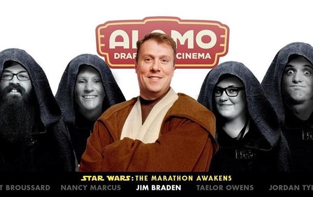 Определен самый выносливый фанат  Звездных войн