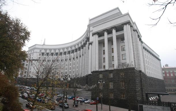Кабмин расширил список госкомпаний на приватизацию