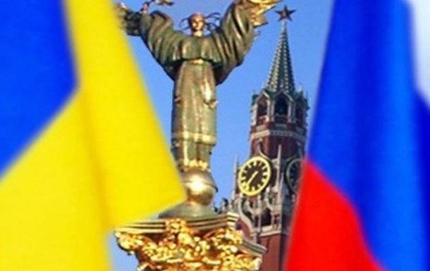 Украина и Россия: тактика войны или стратегия дружбы?