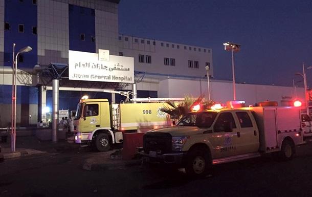 Саудовская Аравия: в результате пожара в больнице погибли 25 человек
