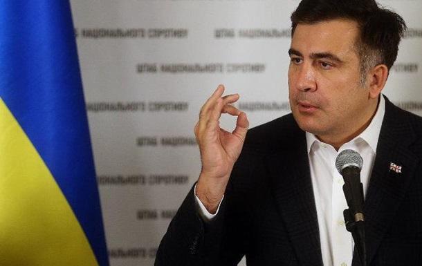 Феномен Саакашвили