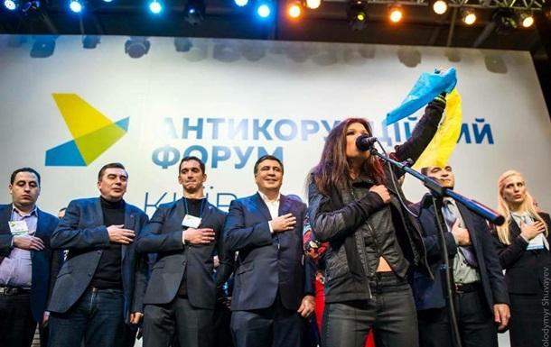 В Украине появилось новое общественное движение, на этот раз против коррупции