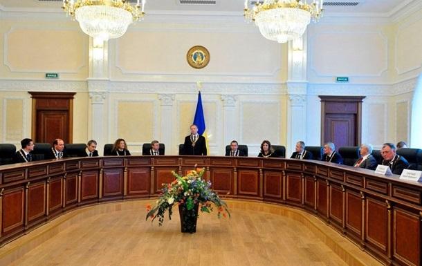 Україна звільнила майже триста кримських суддів