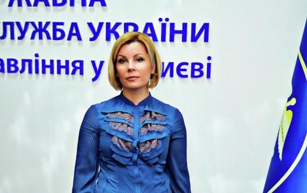 У Києві повернули на роботу екс-голову фіскальної служби