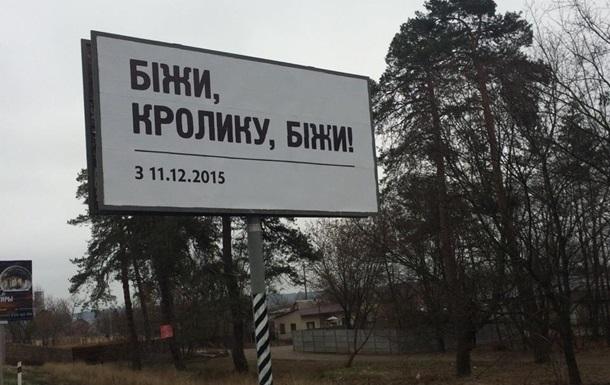 Разом із 2015 роком  столиця України прощається і з Арсенієм Яценюком