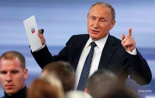 Слова, меняющие мир. Чиновникам РФ подарили цитатник Путина