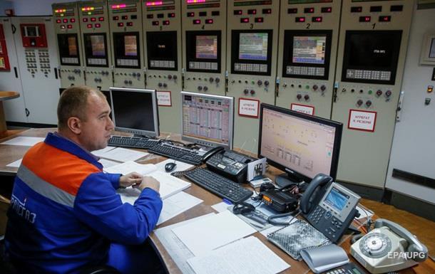 Спецслужбы РФ пытались отключить энергосистему Украины – СБУ
