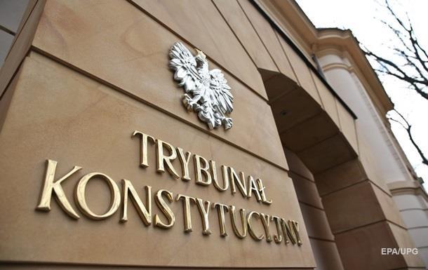 Президент Польши подписал спорный закон о Конституционном суде