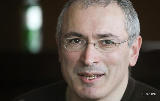 В РФ обжаловали заочный арест Ходорковского