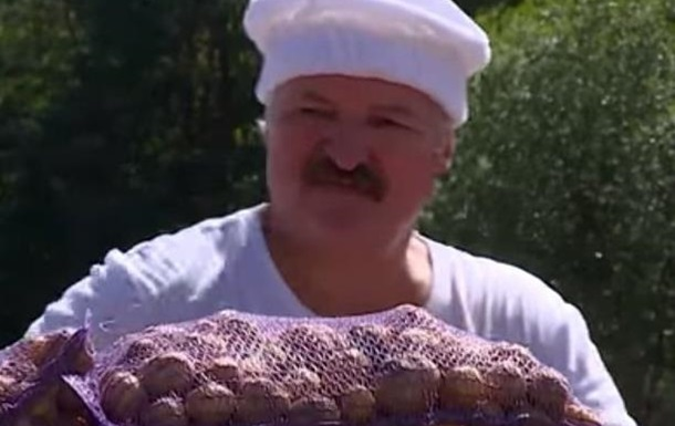 Убежал с картошкой