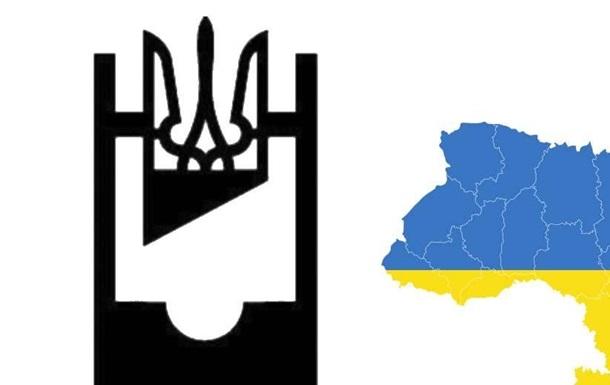 Мизрах Игорь: люстрация в Украине или уйти, чтобы вернуться