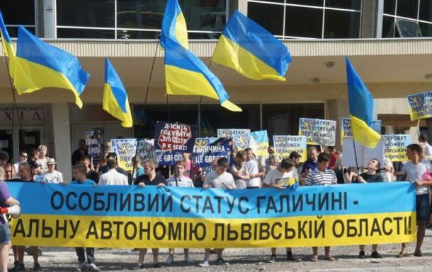 Федерализация Украины: смертельная угроза или спасительное лекарство?
