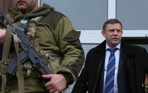Предводитель  ДНР  таки да посетил захваченное Коминтерновское