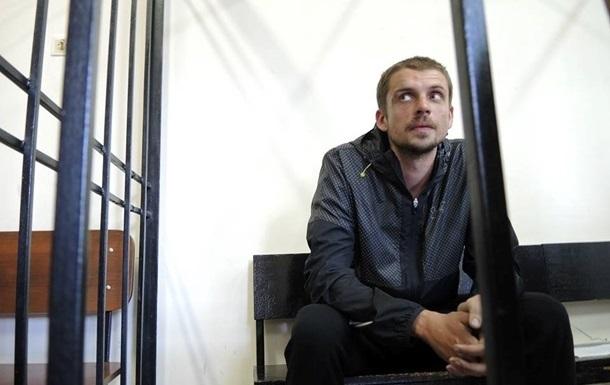 Подозреваемого по делу Бузины отпустили домой