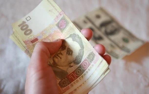 Банкиры ожидают давление на гривну в начале года