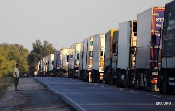 Украина отменила дополнительный импортный сбор
