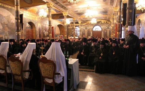 Как митрополит Онуфрий митрополита Драбынку Церковь любить учил