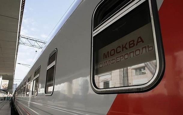 В Крыму поезд  Симферополь-Москва  протаранил авто