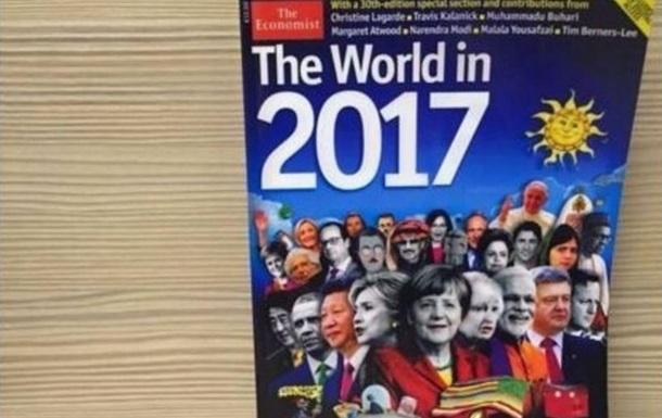 В Москве отреагировали на обложку The Economist с Порошенко