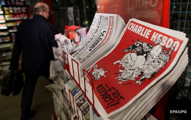 Новый выпуск Charlie Hebdo к годовщине терактов