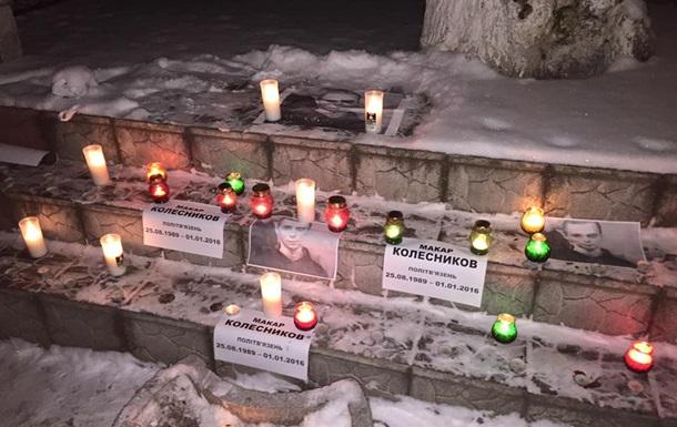 Смерть активиста в СИЗО Киева: названы подробности