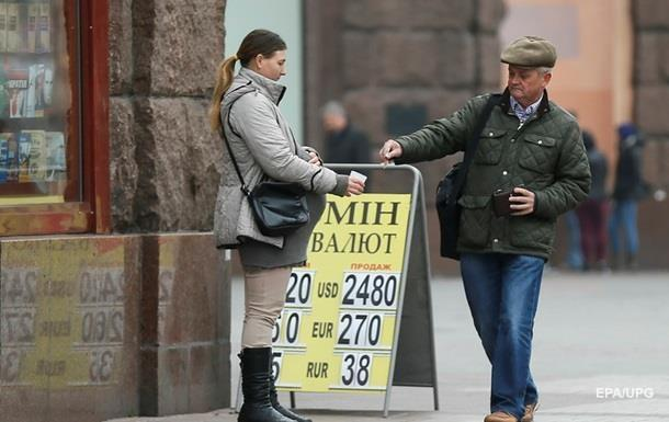Рівень життя українців рекордно впав - опитування