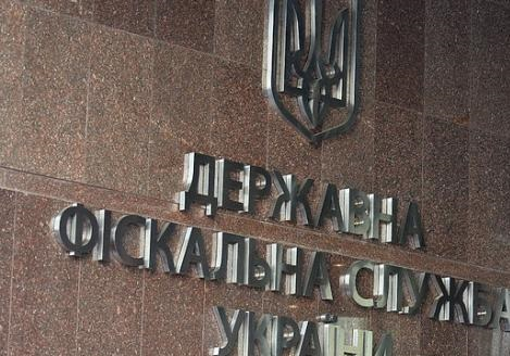Мизрах Игорь рассказал о том, в Украине вводится новая форма имущественной декла