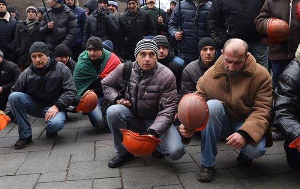 Во Львовской области бастуют шахтеры