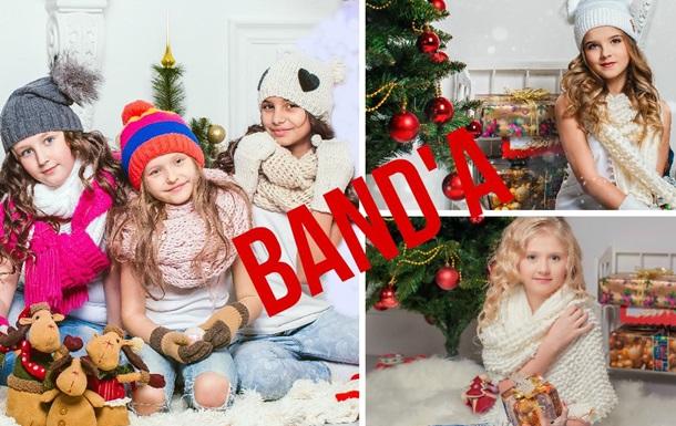 Співоча Band A привітала Україну з Новим роком!!