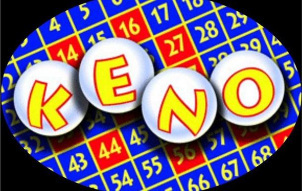 Житель Латвии выиграл в лотерею 600 тысяч евро