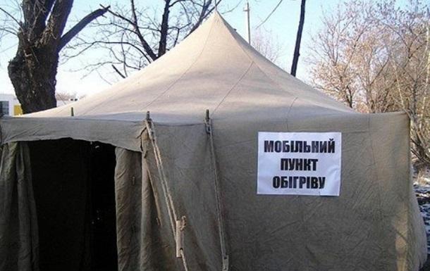 На Днепропетровщине открыли около 100 пунктов обогрева
