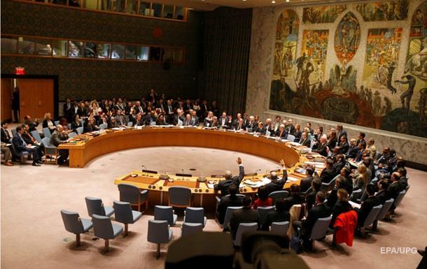 Совбез ООН призвал Эр-Рияд и Тегеран наладить диалог
