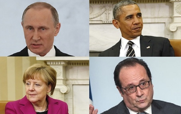 Світ про Україну: цитати 2015