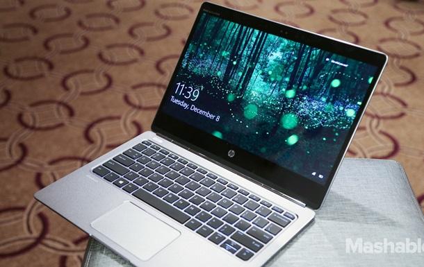 HP представила конкурента MacBook Air