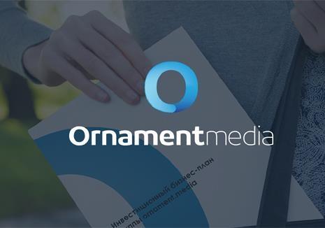 Число пользователей Ornamentmedia достигло миллиона